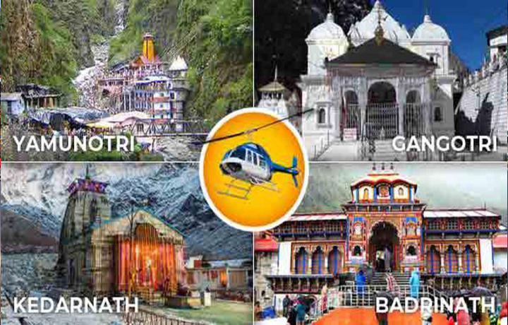 CHARDHAM HELICOPTER TOUR PACKAGE